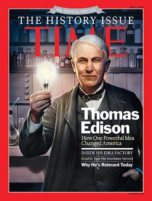 エジソン流:確実に成功する方法?