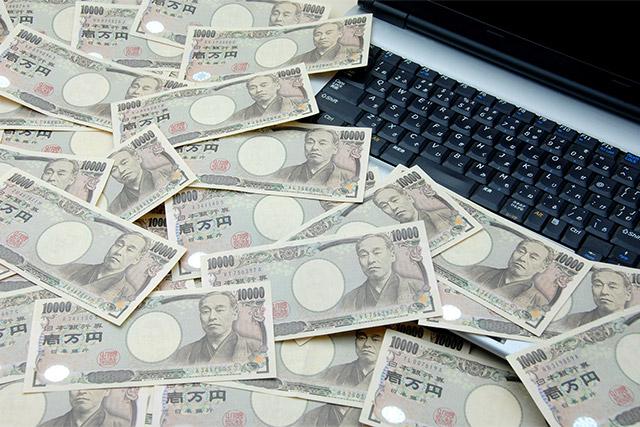 お金がほしい(*´Д`)